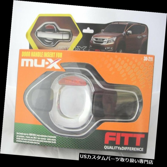 FITT CHROME+BLK HAND BOWL INSERT COVER TRIM FOR ISUZU MU-X 4 DOOR SUV 14 15