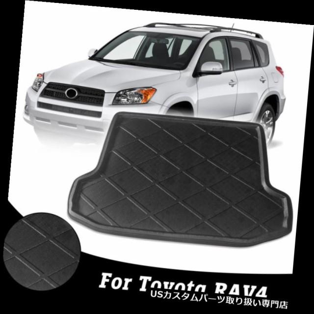 Black Rear Trunk Tray Boot Liner Cargo Floor Mat Cover Fit for RAV4 09-12