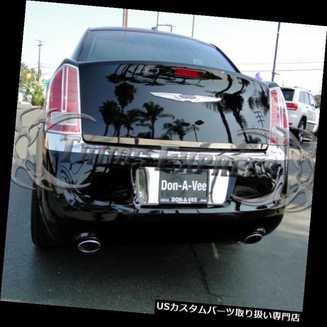 fits 2011-2015 Chrysler 300 300C License Plate Trim Backdrop Holder Stainless