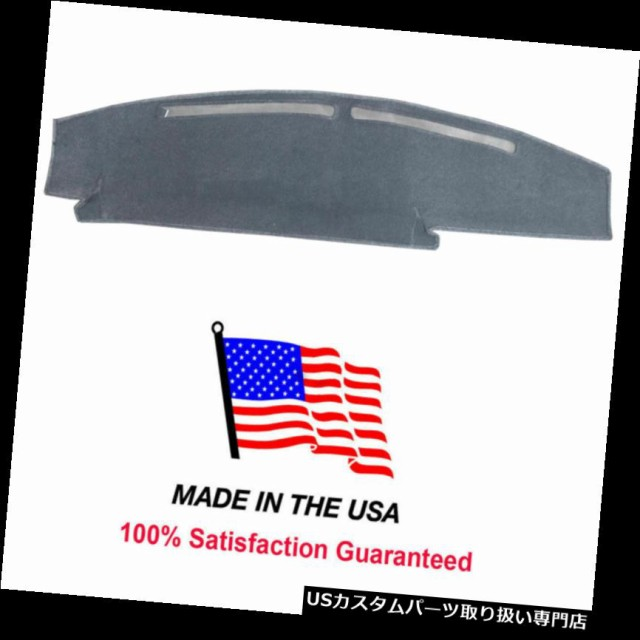 1983-1988  Ford Bronco II Bronco 2 dash cover mat   dashboard cover