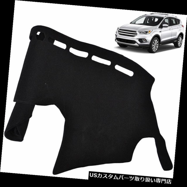 Dash Covers XUKEY Dashboard Cover For Ford Escape Kuga 2013-2018 ...