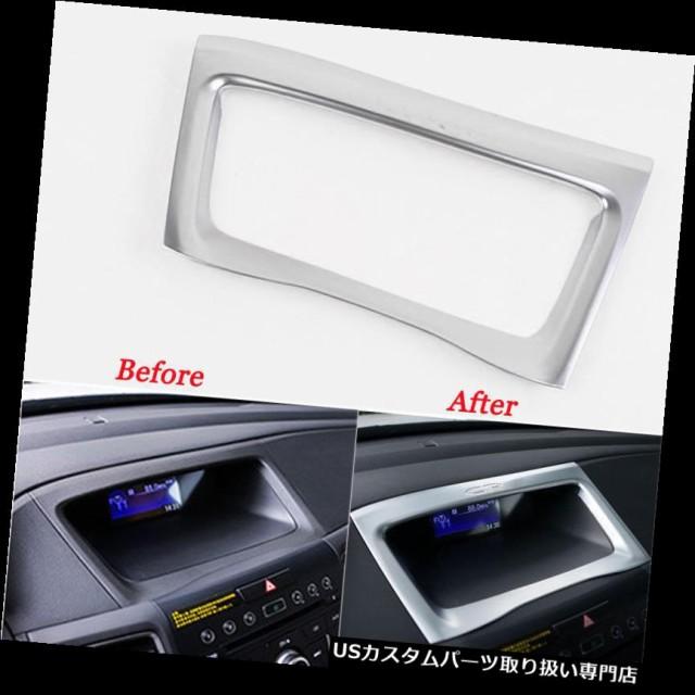 Auto ABS Matte Interior Dash Navi Panel Cover Trim For Honda CR-V CRV 2012-2016