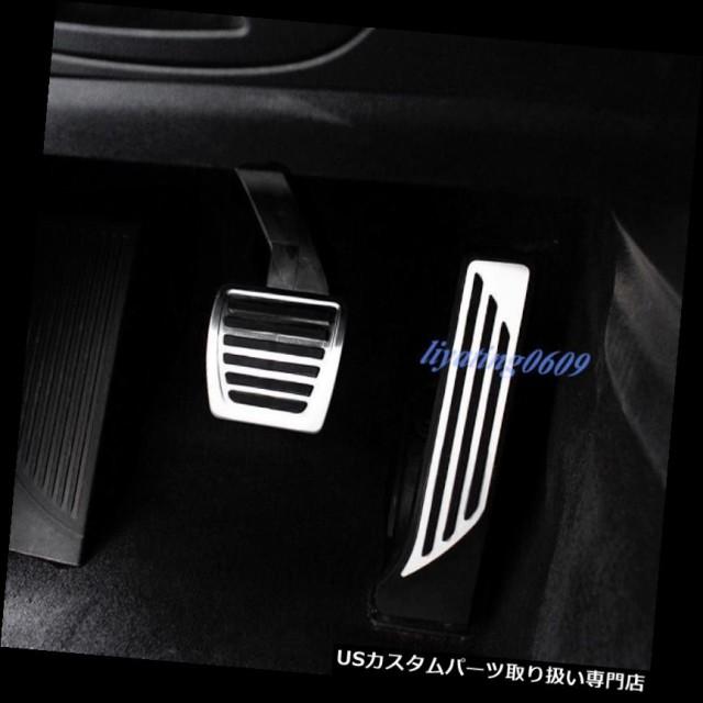 SeaDoo 2012-2017 RXP-X GTI GTR GTS 130 300 260 Front Motor Mount Repl 270000885