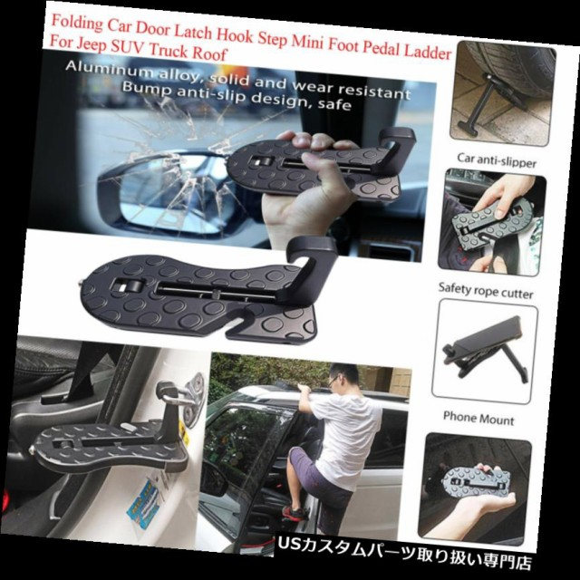 Folding Foot Pedal Ladder Car Door Latch Hook Step for Jeep SUV Truck Roof L4A0