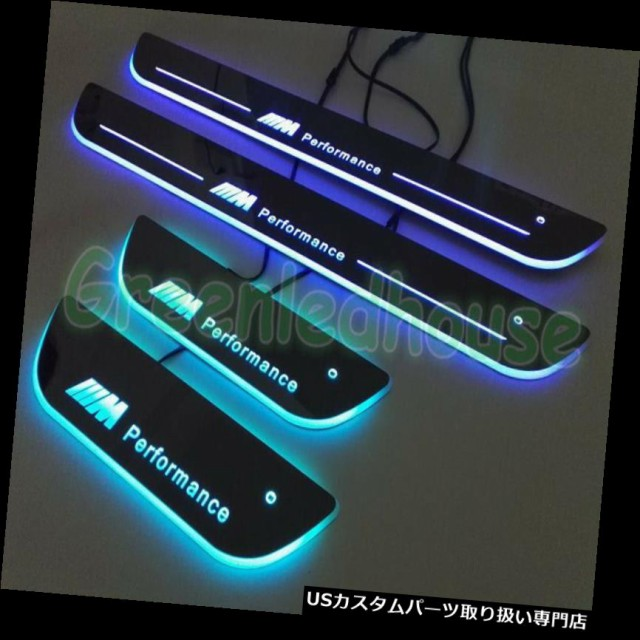 4pcs Colorful LED Moving Light Door Sill Scuff Plate Pedal For BMW X5 E70 14-15