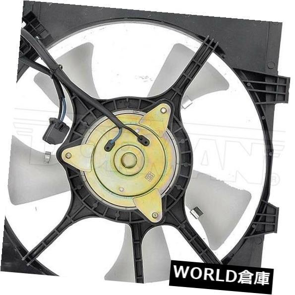 人気アイテム 新しいACコンデンサー冷却ファンアセンブリDorman 620-748, 古平町 cfdfbb7a