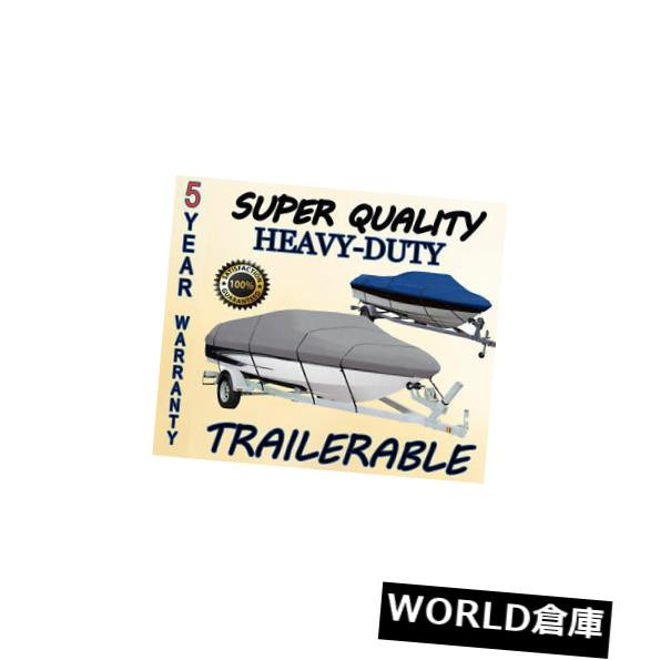 【送料無料】 ニューボートカバーの盗難防止VIPER 180 C 1992-1998, G-SHOPチャンネル 68d655d2