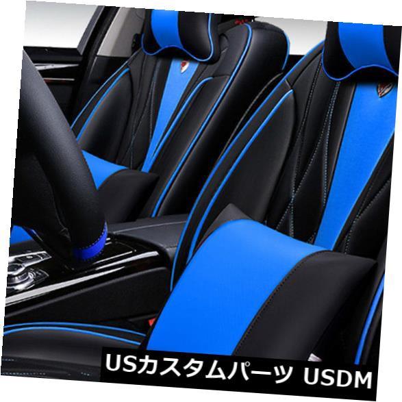 価格は安く ユニバーサルカーシートカバークッションヘッドレストフロント&アンプ リアセットデラックスPU&ファイバー, 小倉南区 0fa68ffe