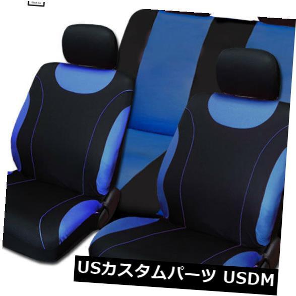 お手頃価格 トヨタのためのギフトのフルセットが付いている新しい黒くおよび青い布の車のトラックのシートカバー, トオノシ 2f6c8c96