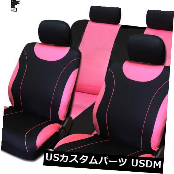 【人気急上昇】 トヨタのためのギフトのフルセットが付いている新しい黒およびピンクの布のカートラックのシートカバー, カネタグループのタイヤホイール館 37426b83
