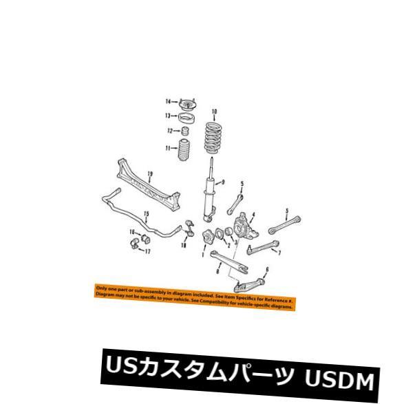 最も完璧な PORSCHE OEM 05-08 911リヤサスペンションコイン lスプリング9973335311C504, チタグン fff8db03