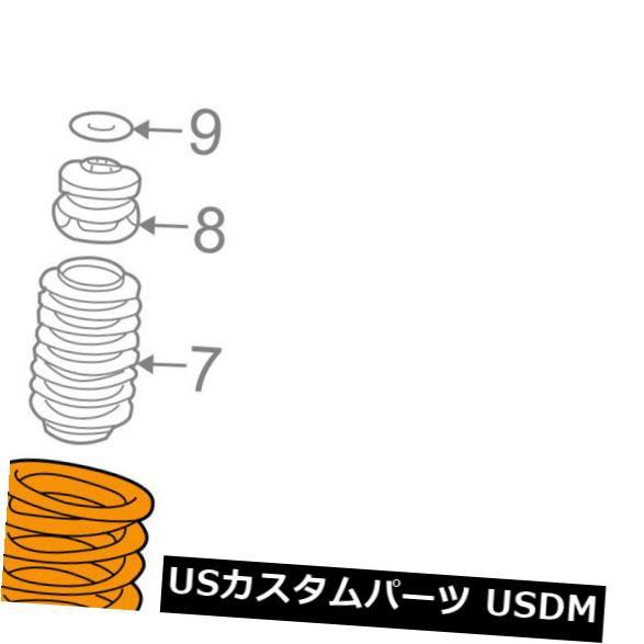 当店だけの限定モデル PORSCHE OEM 07-08 911リアサスペンション-Spr 9973335311A504, Auto parts Sunrise e713c500