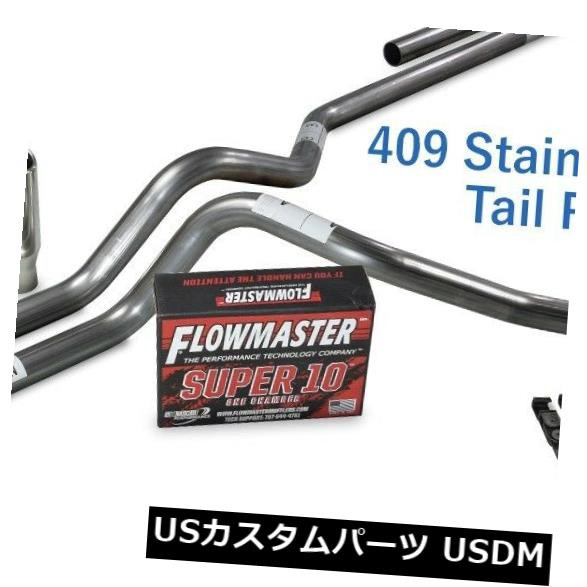 Silverado 07-13 dual exhaust 2.5 pipe Flowmaster 40  SW Tip
