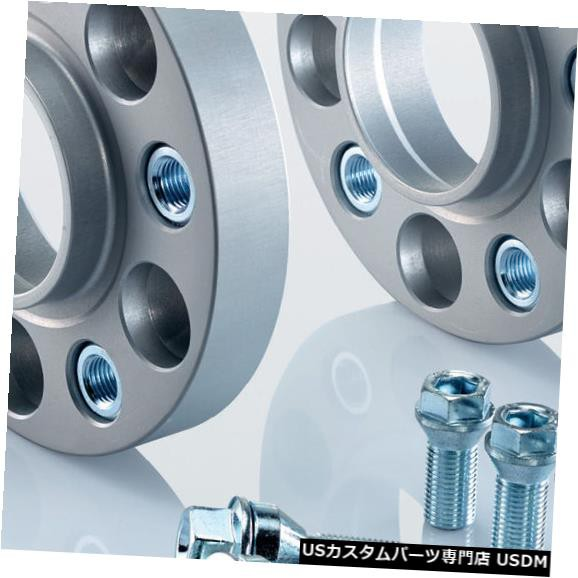 EibachホイールスペーサーLancia Delta S90-7-20-012-L用2x20mm  Aプロスペーサー