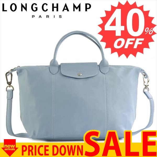 online store f3f94 2aab4 ロンシャン バッグ ハンドバッグ LONGCHAMP LE PLIAGE CUIR 1515 B40 LAVANDE 737   比較参照価格70,000 円|au Wowma!(ワウマ)