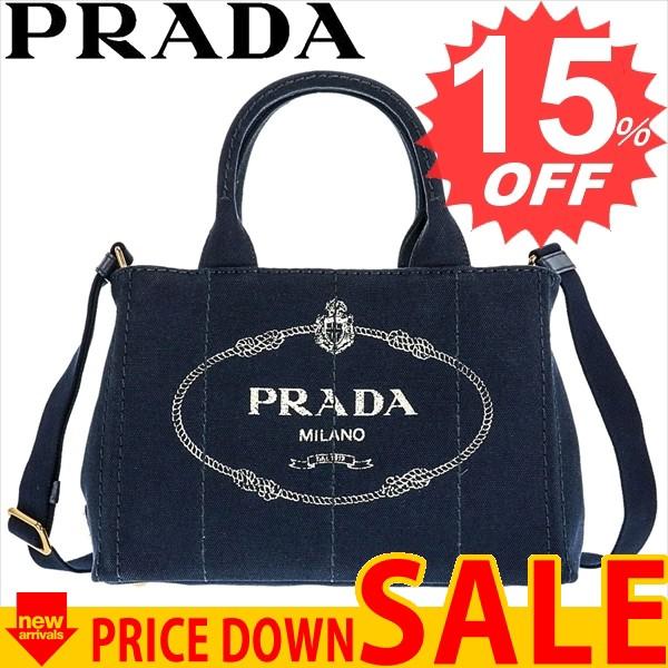 ファッションの プラダ バッグ PRADA 手提げバッグ 1BG439 PRADA プラダ 1BG439 比較対照価格 99,360 円, PartsDepot:ffdb42e6 --- kleinundhoessler.de