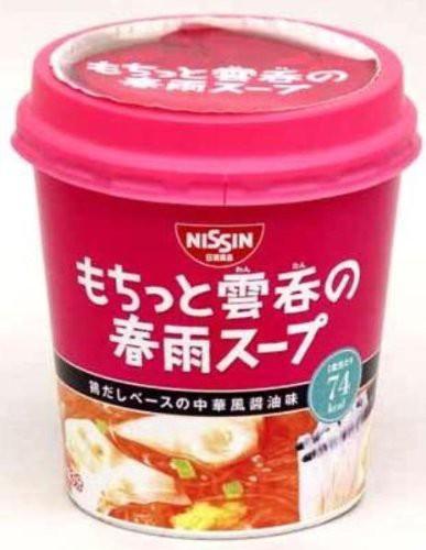 日清 もちっと雲呑の春雨スープ 21g×6個