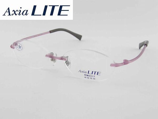 ■HOYA薄型レンズ付■ AxiaLiTE 5000-GS 度付 メガネセット 軽い めがね 眼鏡 カラフル 軽量 ツーポ イント ホヤレンズ付 エアリスト