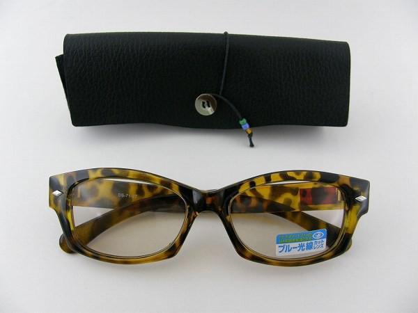 ■新品■エドウィン EDWIN 老眼鏡 DSR-71-2 度数+2.5 UVカット 疲れ目 紫外線対策 話題ゲーム PSP テレビ デスク スマホ パソコン