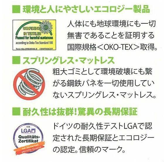 マニフレックス イタリアンフトンII 日本限定おふとんタイプのマニフレックス シングル