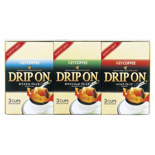 記念品・快気・御祝・内祝などギフト好適品 キーコーヒー ドリップオンギフト(9P) KPN-075N