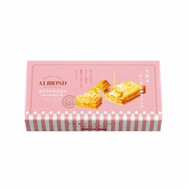 記念品,御祝,景品,プレゼントに好適な 六本木チーズミルフィーユ CM1-10