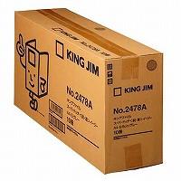 キング キングファイルSD A4タテ 10サツ 2478Aクレ マトメ 1ハコ