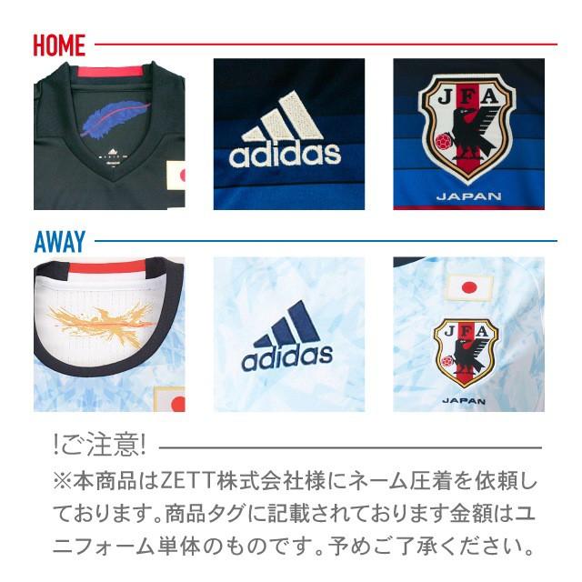 日本代表 サッカー ユニフォーム 2016 レプリカ