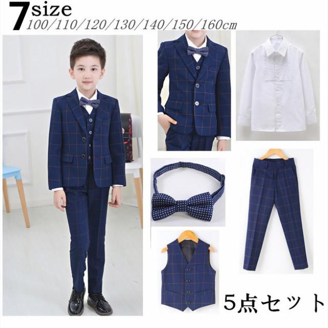 509cddaff1f97 入学式 スーツ 男の子 スーツ キッズ フォーマル 5点セット 子供 100-160cm 発表会