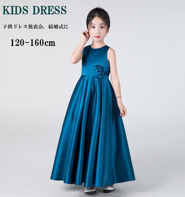 d477b83a4191b ピアノ発表会 ドレス ワンピース 女の子 結婚式 160 子供 フォーマル ワンピース キッズドレス 子供 発表