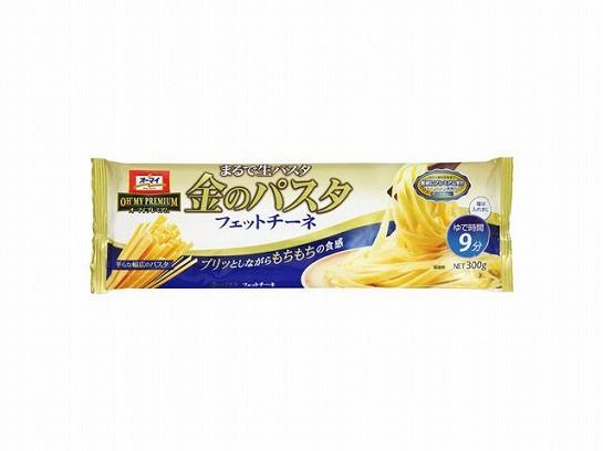 日本製粉 オーマイ 金のパスタ フェットチーネ 300g x20 4902170117297