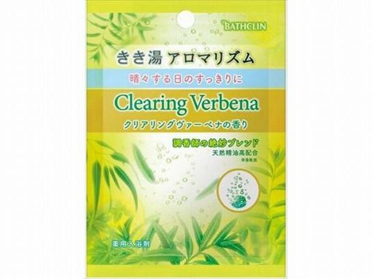 バスクリン  きき湯アロマリズム クリアリングヴァーベナの香り 30g x1 4548514137097