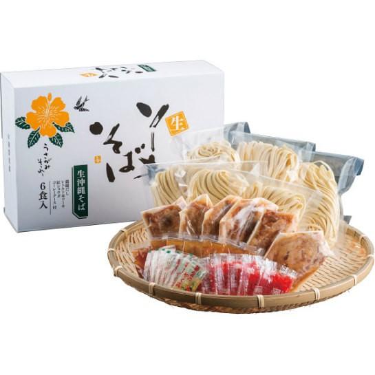 与那覇製麺 生ソーキそば(6食) 17-0425-062