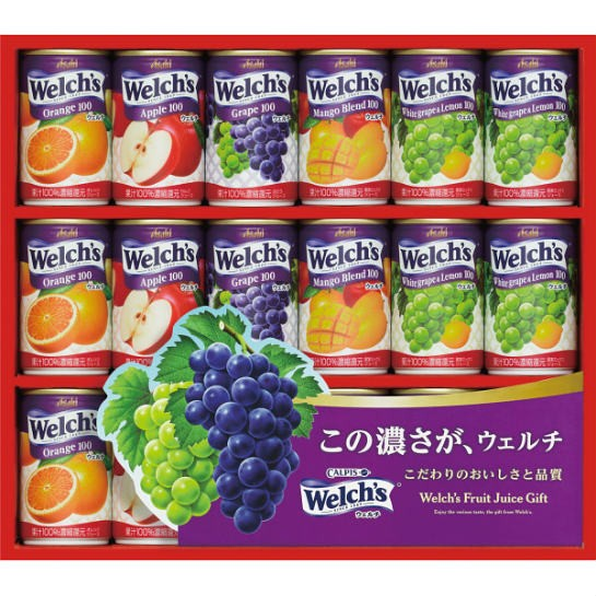 カルピス ウェルチ 100%果汁ギフト WS20