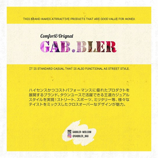ギャブラー Gab・Bler() GBR1704 フラップショルダーバッグ gbr1704