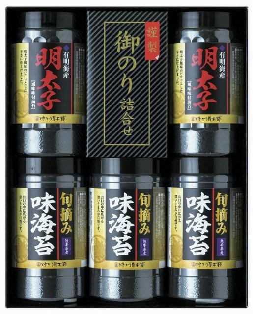 有明産明太子風味&熊本有明海産 旬摘み味海苔セット YMI-25