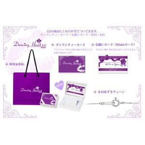 クロスフォーDancing Heart(ダンシングハート) DH-020 〔Blossom〕 ダイヤモンドペンダント/ネック