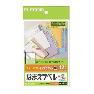 (まとめ)エレコム なまえラベル<インデックス用・中> EDT-KFL2【×10セット】