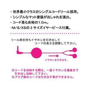 (まとめ)JESTTAX 超小型シングルコードリールカナルイヤホン MHP-SR4YE【×3セット】