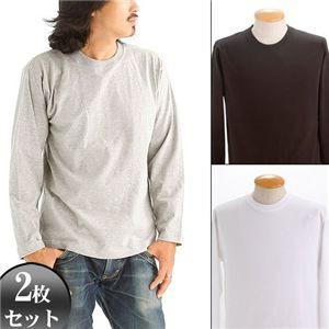 オープンエンドヤーンロングTシャツ2枚セット 杢グレー+杢グレー Lサイズ