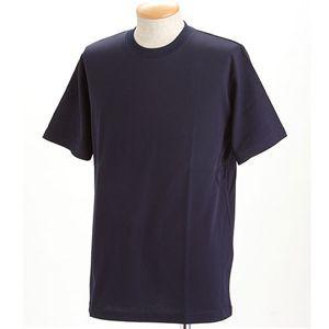 ドライメッシュTシャツ 2枚セット 白+ネイビー Mサイズ