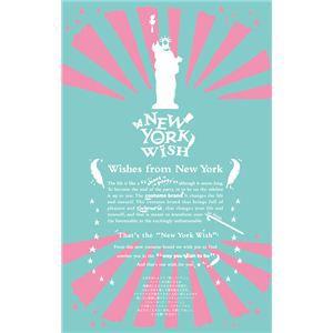 〔コスプレ〕 New York Wish(ニューヨークウィッシュ) コスプレ ホワイトセーラー Mサイズ NYW_1204