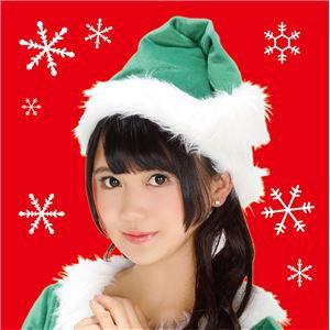〔クリスマスコスプレ 衣装〕 サンタ帽子 グリーン 緑