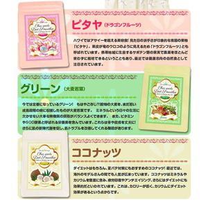 TVで話題 チアシード入りダイエットスムージー 奇跡のスーパーフード「チアシード」×毎日続けられる「スムージー」 シェーカー