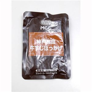 MCC神戸長田牛すじぼっかけ 12袋