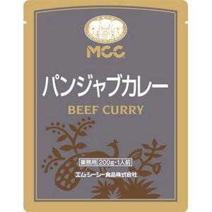 世界のカレーシリーズ・パンジャブカレー 10食セット