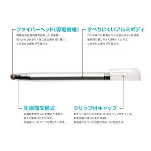 ミヨシ(MCO) 先端を交換できるタッチペン なめらかタイプ ブラック STP-L01/BK 〔3本セット〕