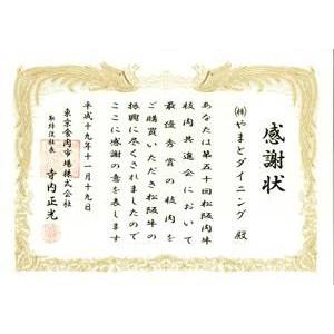 〔お中元・お歳暮におすすめ〕松阪牛芯芯ステーキギフト 100g×3枚セット