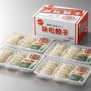 ご当地グルメ 浜松餃子学会認定「浜松餃子」60個入