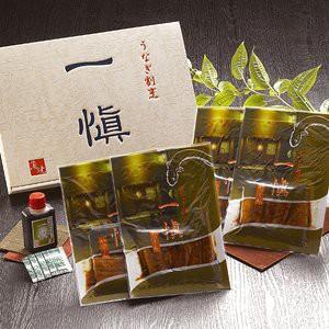 〔愛知県産うなぎ使用〕うなぎ割烹「一愼」特製うなぎカット蒲焼 約60g×4枚(たれ、山椒セット)